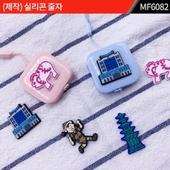 (제작) 실리콘 줄자 : MF6082
