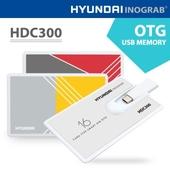 현대 이노그랩 HDC300 CARD OTG 64GB