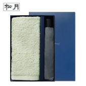 송월 타올우산선물세트(160g40수호텔무지1+CM 3단 엠보체크1)+쇼핑백 s