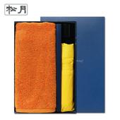 송월 타올우산선물세트(170g1+SW 3단 컬러무지1)+쇼핑백 s