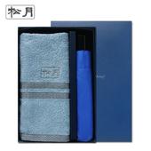송월 타올우산선물세트(노을1+SW 3단 컬러무지1)+쇼핑백 s