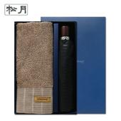 송월 타올우산선물세트(뉴명품1+SW 3단블럭완자1)+쇼핑백 s
