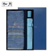 송월 타올우산선물세트(센치1+CM 3단 폰지1)+쇼핑백 s