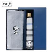 송월 타올우산선물세트(스누피리버1+스누피 3단 스트라이프 양우산1)+쇼핑백 s