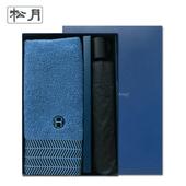 송월 타올우산선물세트(어로우1+CM 3단 엠보체크1)+쇼핑백 s