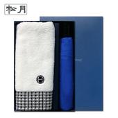 송월 타올우산선물세트(톤1+SW 3단 컬러무지1)+쇼핑백 s