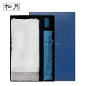 송월 타올우산선물세트(풍차1+CM 3단 폰지1)+쇼핑백 s