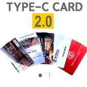 [소프트낸드] 카드형 C타입 OTG메모리 8G