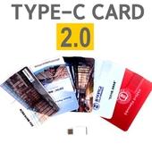 [소프트낸드] 카드형 C타입 OTG메모리 64G