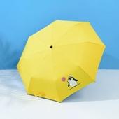 캐릭터 3단 암막 양우산 / UV차단 양우산
