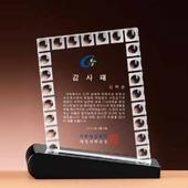 크리스탈상패 / SJ2)300-2(중)