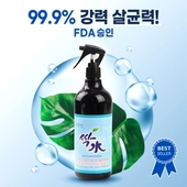 살균 소독제 싹수500ml 바이러스예방 세정효과 FDA승인