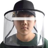 코로나 방역 투명마스크