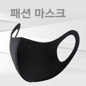 3D 입체(연예인)마스크/패션마스크/네오플렌