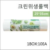 크린위생롤팩(25*35)-500매