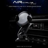 차량용 고속무선 충전기 AIR-CARLAB