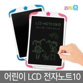 LCD-NOTE10KID 어인이용 전자노트 부기노트 (10인치)