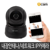 CCTV 홈 네트워크 IP카메라 QCAM-X3