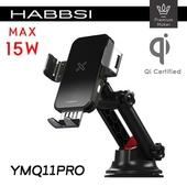 햅시 HABBSI 15W 고속 무선충전 차량용 거치대 YMQ11PRO