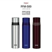 [THERMOS] 써모스 스테인리스 슬림 보틀 FFM-500