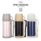 [THERMOS] 써모스 스테인리스 대용량 보틀 FFW-1003K