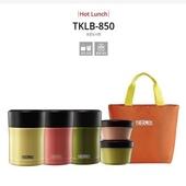 [THERMOS] 써모스 진공단열 보온도시락 TKLB-850