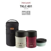 [THERMOS] 써모스 진공단열 보온도시락 TKLC-801