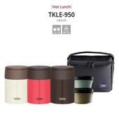 [THERMOS] 써모스 진공단열 보온도시락 TKLE-950