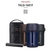 [THERMOS] 써모스 진공단열 보온도시락 TKLD-1601F