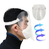 투명 안면 보호대 마스크 일반형