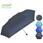 크로커다일 3단땡땡이 우양산