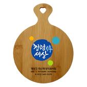 대나무 라운드 냄비받침대(칼라인쇄)