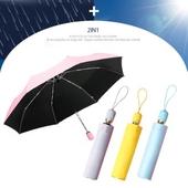 AUTO 자동 3단 양우산 - 컬러블록 / UV 자외선차단 우산 /암막/양산겸용/컬러다양/리버설