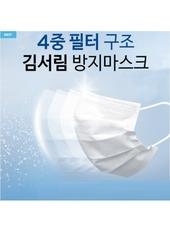 일회용 4중 덴탈 마스크 (50매 박스포장) 방역 성인용 부직포