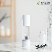샤오미 러판 전해수기 / 소독살균수 제조기