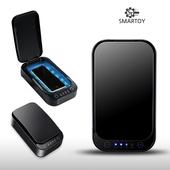[스마토이] 자외선 살균기 소독기 UV 휴대용 휴대폰 스마트폰 살균기 소독기