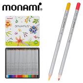 모나미-바우하우스 색연필24색세트