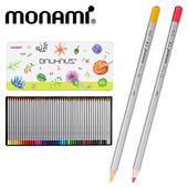 모나미-바우하우스 색연필48색세트