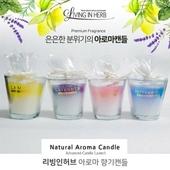 리빙인 허브 아로마 향기 캔들 시리즈