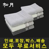 송월타올 격자40