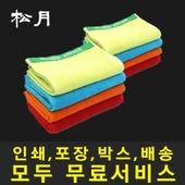 송월타월 아날도바시니 다이나믹 스포츠20