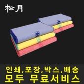 송월타월 아날도바시니 블록패턴 스포츠20