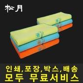 송월타월 아날도바시니 베이직 스포츠31