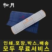 송월타월 카운테스마라 모던체크 스포츠30