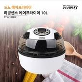 도노 디지털 에어프라이어 10L (SY-AF100DW)