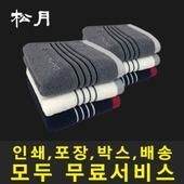 송월타월 카운테스마라 포라인40