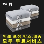 송월타올 스누피 리버40