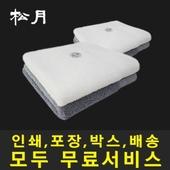 송월타월 호텔컬렉션 클래식36