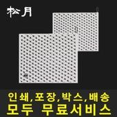 송월타월 호텔컬렉션 엑스34