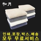 송월타월 코마40수무지(160g)